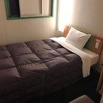 Photo of R&B Hotel Hakata Ekimae