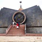 Uhuru Monument in Central Park