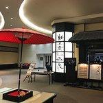 Photo of New Chitose Airport Terminal Yasumidokoro