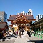 Photo of Suitengu Shrine