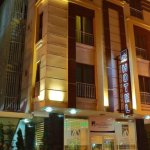Снимок Hotel Avcilar City