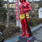 Photo of Nose Onsen