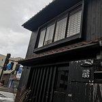 Foto Nakamurashokudo