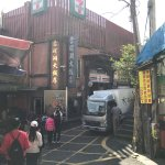 Photo of Fenchihu Hotel