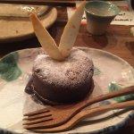 Dessert - Fondant Chocolate