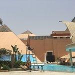 InterContinental Citystars Cairo Foto