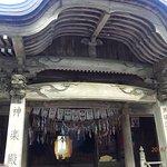 Amano Iwato Shrine Foto