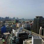 Photo de Shin Osaka Washington Hotel Plaza