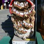 Photo of Fukagawa Fudodo