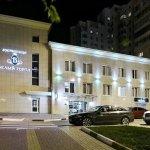 Bely Gorod Hotel Foto