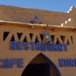 Foto de Restaurant Cafe NORA