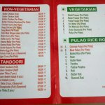 menu of kake da hotel cheap and best but remember you have to pay 12% tax extra and tips if you