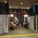 Hiroshima Intelligent Hotel Annex Foto
