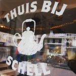 ภาพถ่ายของ Thuis bij Schell