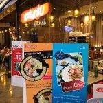 ภาพถ่ายของ ร้านอาหาร แสนแซ่บ (นุ่น วรนุช)