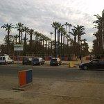 Photo de Parc de la Ligue Arabe