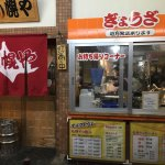 Foto de Sapporoya