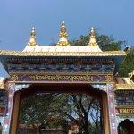 Golden Temple, Bylykuppe