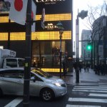 The Coach Store At The Entrance To Namiki Street