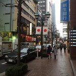 Another View Of Namiki Street