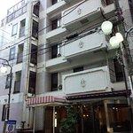Photo of Hotel Suntargas Otsuka