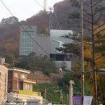 Photo of Namsan Hill Hotel