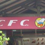 Foto de CFC (Fast Food)