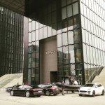 Photo of Hyatt Regency Dusseldorf