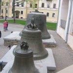 Photo of Sofiyskaya Zvonnitsa Museum