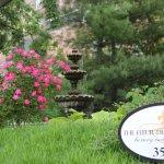 Photo de Fleur-de-Lys Mansion