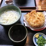 Photo of Sanuki Udon Kaito