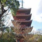 朱塗りの塔