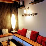 Le Whisky Bar