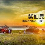 Bilde fra Xian xian Healthy food