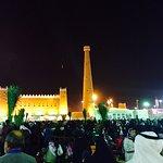 Janadriyah Festival