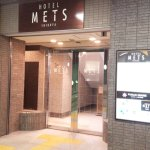 Photo of Hotel Mets Shibuya