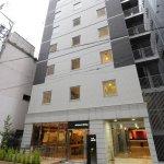 Best Western飯店 大阪新齋橋Fino照片