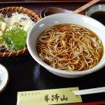 かけそばと野菜ときのこの天ぷら