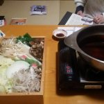 Photo of Gion Shinmonso