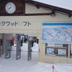Photo of Sugadaira Kogen Ski Area