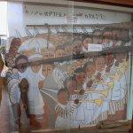 Uganda Museum Foto