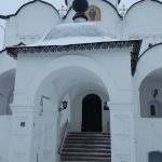 Photo of The Convent of the Intercession (Pokrovsky Monastery)