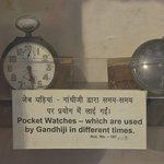 Photo of National Gandhi Museum