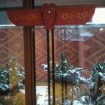 Photo of Hokkaido Hotel