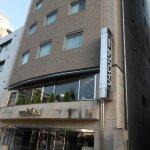 Photo de Hotel San Crane