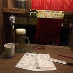 Photo of Ichiran, Shibuya