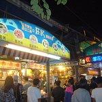 Photo of Ruifeng Night Market