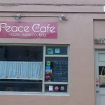 Photo of Peace Cafe