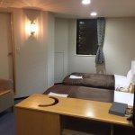 Foto de Asashikawa Business Hotel