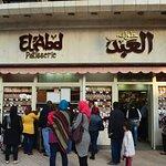 Photo de El Abd Bakery